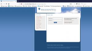 Breckenridge Rental Owner's Login Screen